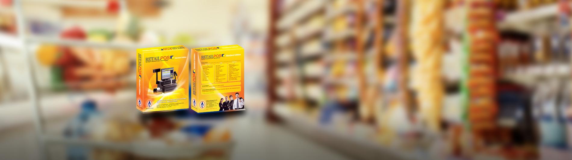 Unipro Slider-Show Retail POS (STANDARD) - 1